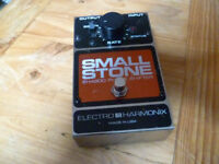 SMALL STONE PHASER PEDAL
