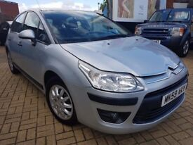2009 Citroen C4 1.6 HDi 16v VTR, diesel+ 5dr, ROAD TAX£30 A YEAR, 3 MONTHS WARRANTY