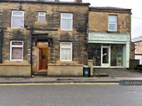 1 bedroom house in Dudley Hill Road, Bradford , BD2 (1 bed) (#1023123)