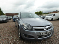 Vauxhall Astra 1.8 16v SRi 5dr 2007 Automatic Petrol, low miles , cheap , cheap cars