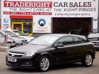 2009 09 Vauxhall Astra 1.4 Sxi 3 door coupe in black one owner finance available ZERO DEPOSIT