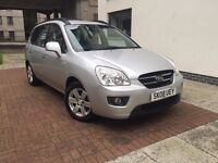 2008 SUPERB JAPANESE MPV DIESEL FAMILY CAR-LOW MILEAGE-FULL SERVICE HISTORY-TOP RANGE EXAMPLE