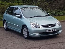 Honda Civic 1.4 i SE Hatchback 5dr Reasonably Prices