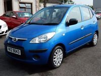 2008 hyundai i10 with only 28000 miles, motd until august 2017 tidy example all cards welcome