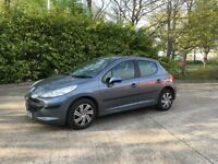 Perfect first car Peugeot 207, Low mileage! and only 2 owners before.