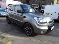 2010 KIA Soul 1.6 CRDi Tempest 5dr 1 FORMER KEEPER FROM NEW F/S/H