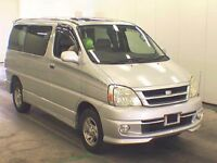 Toyota Touring Hiace V Package