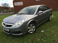 \\\ 07 VAUXHALL VECTRA 1.9 CDTI EXCLUSIVE \\\ IST CLASS ONLY £1299