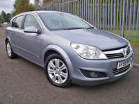 2008 (58) Vauxhall Astra Design ** 1/2 Leather ** 11 Month MOT ** Service History **