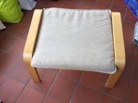 Poang IKEA footstool- beige