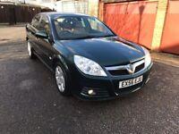 2007 Vauxhall Vectra 1.9 CDTi 16v Elite 5dr Manual @07445775115