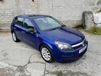 56 VAUXHALL ASTRA SPECIAL 1.7CDTI DIESEL 5DR