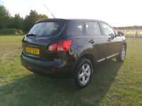 2007 Nissan Qashqai 2.0 Visia - MOT Until Aug 2019! Beautiful Condition!