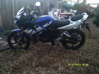 Superbyke RSP 125 R 2015 (Reduced for quick sale one day only)