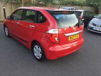 2007 Honda FR-V 1.7 Vtec,5 Door Estate,Manual,6 Seats,Mpv,Family car(As Sharan S-max Previa