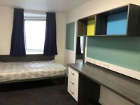 En-suite Premium Room available in Hepworth Lodge (Leeds)