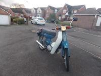 yamaha 50cc scooter