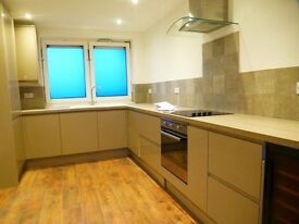 Exceptional 3 bedroom flat AVAILABLE NOW!
