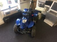 Kids Quad Bike 100cc limited addition
