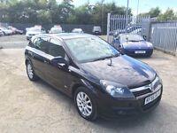 Vauxhall Astra 1.6 i 16v Design 5dr (Twinport)3 Month Warranty / HPI CLEAR