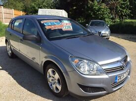57 VAUXHALL ASTRA 1.4 BREEZE 5 DOOR HATCH, LOW MILEAGE, FULL MOT, FSH, FROM THE RETFORD CAR COMPANY
