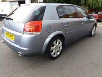Vauxhall signum Elite 2.2 petrol (150bhp)