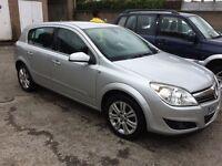 Vauxhall Astra Elite 1.9tdi