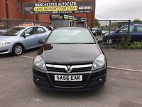 Vauxhall Astra 1.6 i 16v SXi 5dr ONE FORMER KEEPER,2 KEYS,