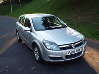 Vauxhall Astra 2004, 1.6 Petrol, 72000 miles, roof bars and fixings included (REDUCED PRICE)