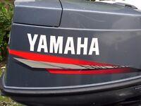 Yamaha 2 stroke 40 hp outboard long shaft