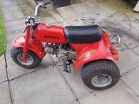 Honda Atc Trike