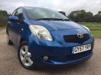 Toyota Yaris 1.4 D-4D T Spirit 5 Door