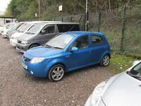 Proton Savvy 1.2 Style 5dr 2009 (09 reg), Hatchback