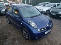 Nissan Micra 1.2 Sport+ 5dr, 9 STAMPS IN SERVICE BOOK,1 FORMER KEEPER, HPI CLEAR, LOW MILEAGE
