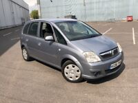2006 VAUXHALL MERIVA 1.4CC LOW MILES GREAT CONDITION FULL SERVICE HISTORY WITH MOT DRIVES GREAT