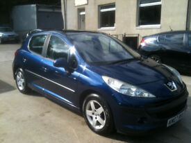 Peugeot 207 SE 1.4 petrol 5 Door Hatchback