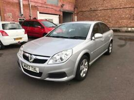 VAUXHALL VECTRA 1.9 CDTI EXCLUSIVE 5 DOORS