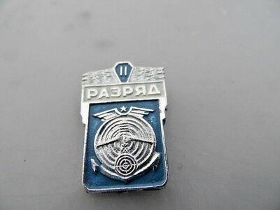 USSR  Russian  Soviet Vintage Memorabilia   Pin Badge   UK Seller      037
