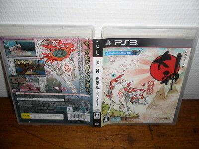 Okami Zekkeiban - Playstation 3 - PS3 - (Jap) d'occasion  Belgique