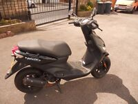 YAMAHA YN 50 E NEOS EASY MOPED