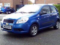 09 reg Chevrolet Aveo 1.2 S 3dr, Full mot Group 5 insurance, Cheap tax, Hpi clear Cheap petrol