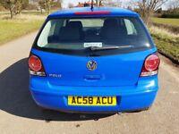 VW Polo Match 60, 1.2L, 3 door petrol, manual in blue.