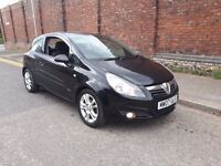 2007 Vauxhall Corsa 1.2 SXI A/C! 12M MOT! FSH! Cheap reliable bargain!