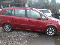 VAUXHALL ZAFIRA MK 2 SET OF ALLOYS INCLUDING TYRES / PART EXCHANGE RING FOR MORE INFO