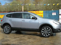 2013, NISSAN QASHQAI +2, 360, IS DCI GREY, CAT D, LOW MILES, 7 SEATER, 22,300 MILES, REPAIRED,
