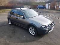 FOR SALE - ROVER STREETWISE - EXCELLENT CONDITION