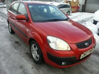 KIA RIO 1.4 2007 REG LOW MILES 70K 5DR HATCHBACK 1 OWNER CAR