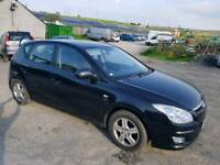 2008 HYUNDAI 130 COMFORT 1.5 CRDI 5 DOOR HATCHBACK BLACK 1 OWNER FROM NEW 12 MONTHS M.O.T