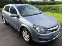 2008 Vauxhall Astra 1.9CDTI SXI 5DR 1yrs Mot 6mth warranty