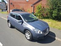 2007 NISSAN QASHQAI 1.5 LTRS DIESEL MANUAL £2250 NO OFFERS NO P/X CASH ONLY 02476620286
